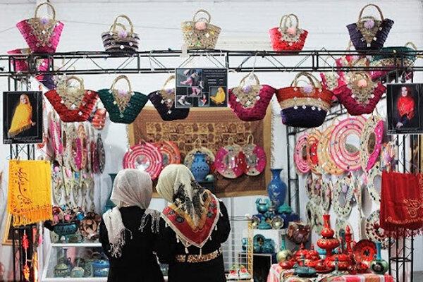 بازارچه بانوان