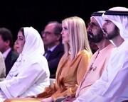 حاکم دبی چرا دست به دامن ایوانکا ترامپ شد