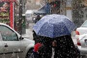 ورود سامانه بارشی جدید به ایران | بیشتر نقاط برفی و بارانی میشود | منتظر گرد و خاک باشید