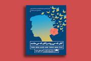 ترجمه سومین رمان چهارگانه ناپلی