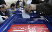 خبرگزاری فارس: مشارکت ۴۰ درصدی در کشور و ۳۰ درصدی در تهران تا ساعت ۱۸ | اصولگرایان پیشتازند