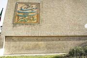 ۱۲۰ سایت متخلف حوزه میراث فرهنگی مسدود شد