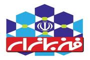 راهاندازی شبکه فن بازار در خراسان شمالی
