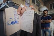 باز بودن ادارات ثبت احوال همزمان با انتخابات | کسانی که رسید کارت ملی خود را گم کردهاند چه کنند؟