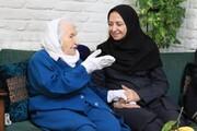چهره به چهره   دیدار با بانوی ۱۰۲ ساله محیط زیست ایران