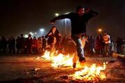 آشنایی با آداب و رسومچهارشنبه سوری در استان بوشهر