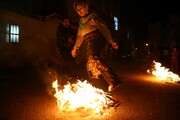 آشنایی با آداب و رسوم چهارشنبه سوری در کهگیلویه و بویر احمد