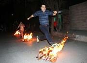 آشنایی با آداب و رسوم چهارشنبه سوری در قم