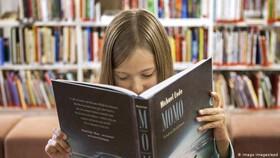 بهترین کشور جهان برای پرورش کودکان کجاست؟