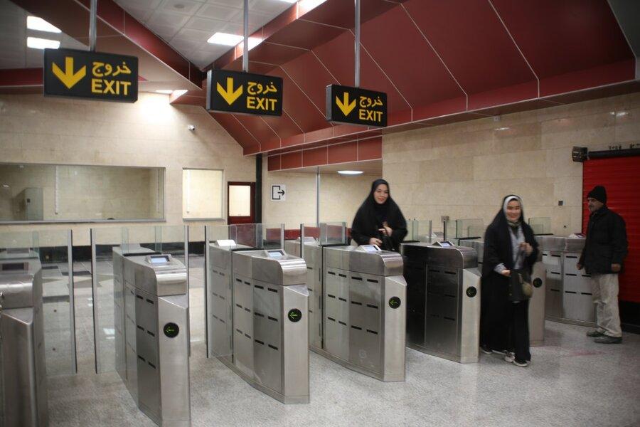 ایستگاه مترو کیانشهر منطقه 15