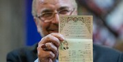 قالیباف۷۲درصد آرا را کسب کرد؛ چه تعداد تهرانی رای دادند؟