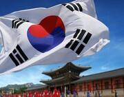 چوب حراج کرهجنوبی بر ۶۰ سال رابطه حسنه با تهران