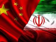 واکنش سفیر چین در تهران درباره ورود کرونا به ایران