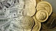 جدیدترین نرخ سکه، طلا و ارز در بازار امروز ۱۳ شهریور | سکه ۱۱ میلیون و ۱۰۰ هزار تومان شد