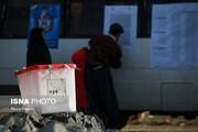 تصاویر | یک صندوق رای ؛ از قرنطینه تا فک پلمپ و شمارش آرا