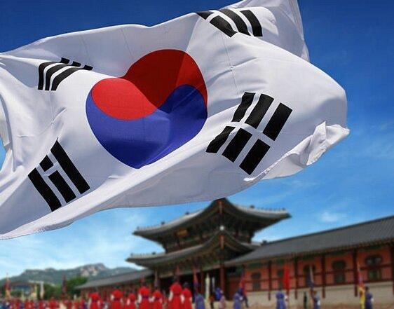 کره جنوبی - پرچم