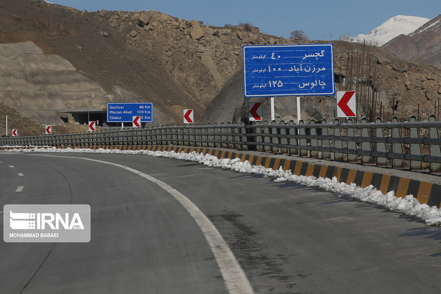 آزادراه تهران-شمال