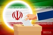 نتایج قطعی آرای مجلس یازدهم در مازندران اعلام شد