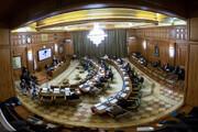 جلسه امروز شورای شهر تهران تعطیل شد