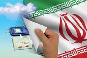 جزییات نتایج شمارش آراء ۶ حوزه انتخابیه در استان گلستان