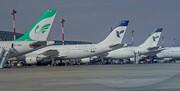 شرایط جدید سفر ایرانیها به ترکیه از فردا   مسافران ایرانی معاینه میشوند