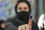 اعتماد: مشارکت مردم به پایینترین میزان در مقایسه با انتخابات گذشته رسید | علت بیاعتمادی چیست؟