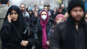 چرا جهان نگران کرونا در ایران است ؛ کانونهای ثانویه کدامند؟