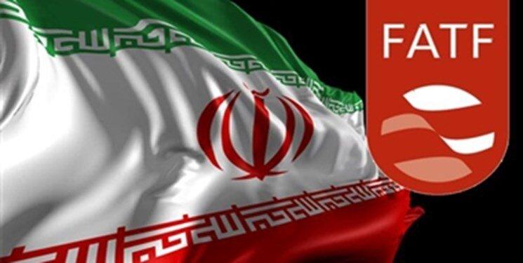اف ای تی اف - ایران