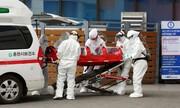 اعضای یک فرقه مذهبی در کره جنوبی برای ویروس کورونا آزمایش میشوند | گزارش ششمین مرگ کورونا در ایران