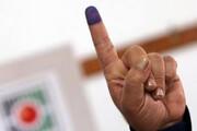 اعلام نتایج نهایی انتخابات مجلس یازدهم در استان فارس