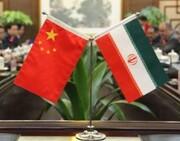 شگرد چین برای تصاحب بنادر در قرارداد ایران تکرار میشود؟