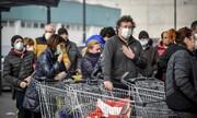 اقدامات سختگیرانه در ایتالیا را برای جلوگیری از انتشار ویروس کورونا| جریمه تخطیکنندگان از قرنطینه
