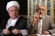جدول مقایسه آرایمنتخبان اول تهران | هاشمی رفسنجانی رکورددار بالاترین رأی | حدادعادل رکوردار چیست؟