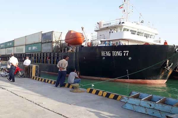 کشتی چینی