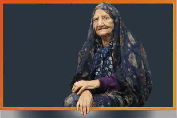 مسن ترين مادربزرگ