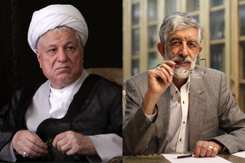 حداد عادل و هاشمی رفسنجانی