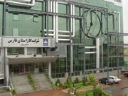 انتشار بوی گاز در شیراز ناشی از جابهجایی لوله است