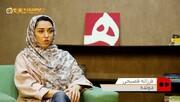 همشهری TV| زن که باشی باید با همه بجنگی
