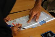 اولین تخلف و اولین عزل در مرحله دوم انتخابات مجلس یازدهم