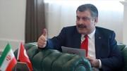 ترکیه: اگر قم قرنطینه میشد نیازی به بستن مرزها نبود