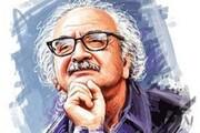 کتاب شب رادیو تهران   روایت زندگی شفیعی کدکنی با صدای بهروز رضوی