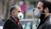 جدیدترین آمار مبتلایان و فوتیهای کرونا در کشور ؛ شمار کشتهها به ۱۵ رسید | کرونا به فارس، نیشابور و قشم رسید