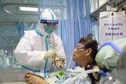 چین به اشتباه آماری در کرونا اعتراف کرد | تلفات زیاد شد