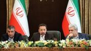 واکنش واعظی به ورود ایران به لیست سیاه FATF |  نهادی که لوایح را معطل نگه داشت پاسخگوی مردم هم باشد