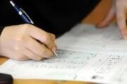 تاریخ جدید چهار آزمون لغو شده وزارت بهداشت به دلیل کرونا