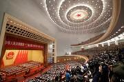 کنگره خلق چین برای نخستین بار در تاریخ این کشور به تعویق افتاد