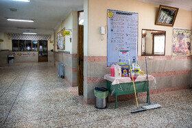 ضدعفونی مدارس