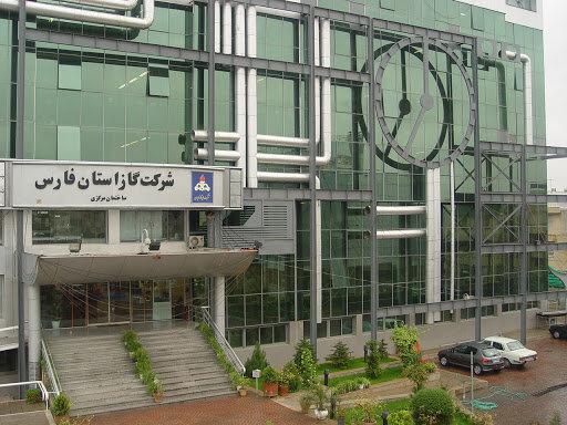 گاز شیراز