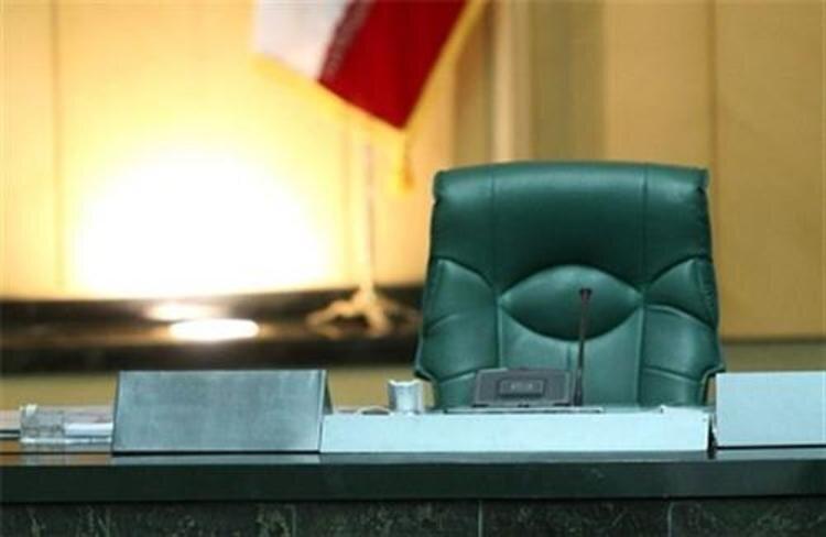 صندلی رئیس مجلس