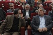 آخرین وضعیت شهردار منطقه ۱۳ تهران | محل بستری او تغییر کرد